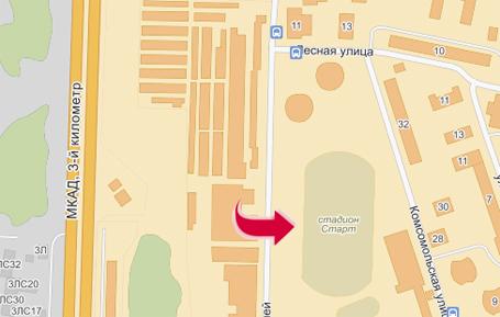 карело-финская лайка финский шпиц выставка